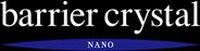 バリアクリスタル ナノ